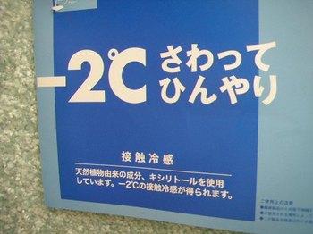 DSCN2910.JPG